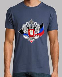 Bandera República Popular de Donetsk, 2