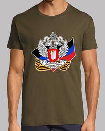 Bandera República Popular de Donetsk, Do