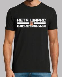 basketcracia bianco