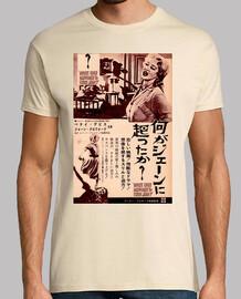 Bette Davis and Joan Crawford japan film