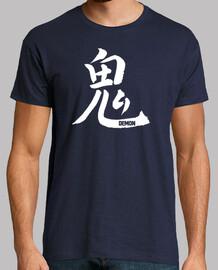blanc oni kanji