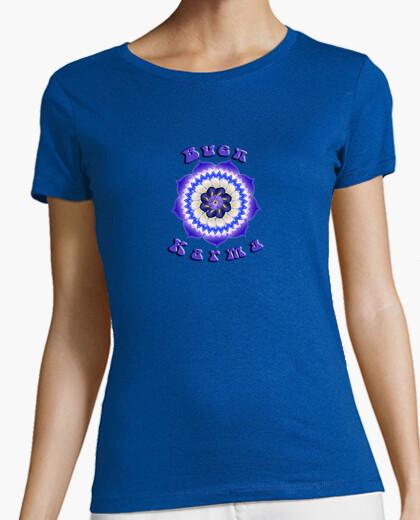 Camiseta Buen Karma