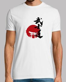 bushido kanjis
