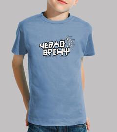 camicia da starlord