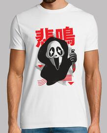 camisa del grito del kawaii para hombre