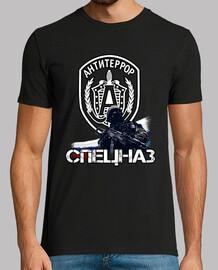Camiseta Группа Альфа (grupo alfa)
