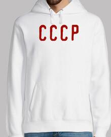 Camiseta CCCP Sudadera capucha