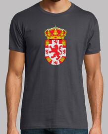 Camiseta Chicos Escudo Provincia de Córdoba