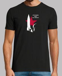 Camiseta Cohete CCCP