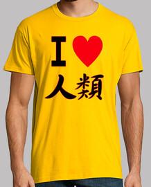 Camiseta de Sora - No Game No Life
