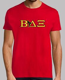 Camiseta del Club Fraternidad Beta (American Pie)