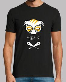 Camiseta Dokkaebi Call