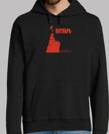 Camiseta El crucero Aurora