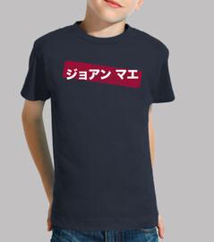 Camiseta JoanMaë Tokyo Kids