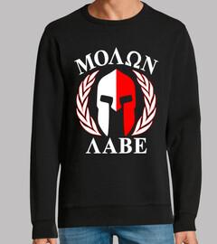 Camiseta Molon Labe mod.26