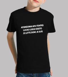 camiseta niño - lucho por lo que soy