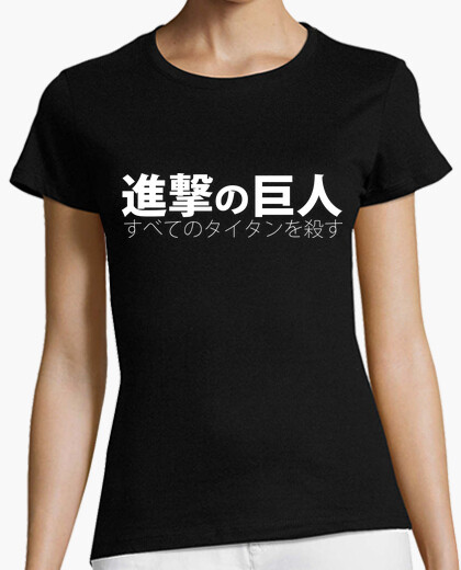 Camiseta Shingeki no kiojin Kill all titans - chica
