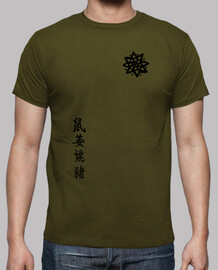 Camiseta tatuajes Arrow