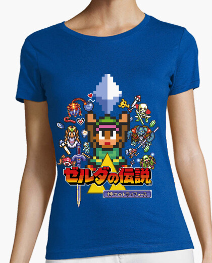 Camiseta The Legend of Zelda - A Link to the Past [M]