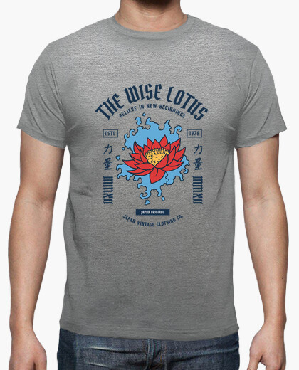 Camiseta The Wise Lotus 2 - artmisetas.com - Japon