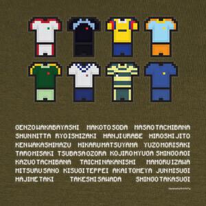 Tee-shirts Captain Tsubasa White