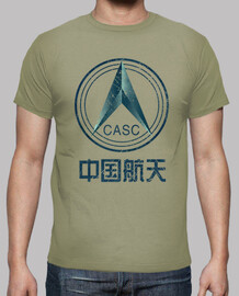 casc chinese space agency