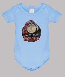 ccccp 1958 moon