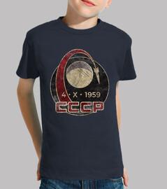 ccccp moon 1958