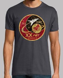 cccp baikonur xx anniversary