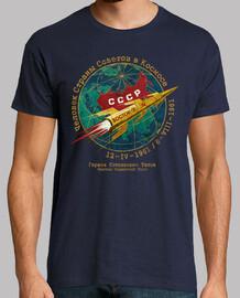 cccp boctok 2 titov gold dans la fusée