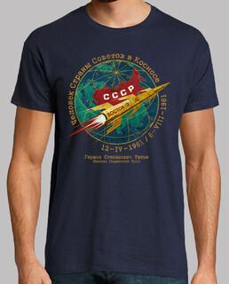 cccp boctok 2 titov goldene Rakete