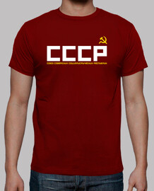 cccp (boy or girl)
