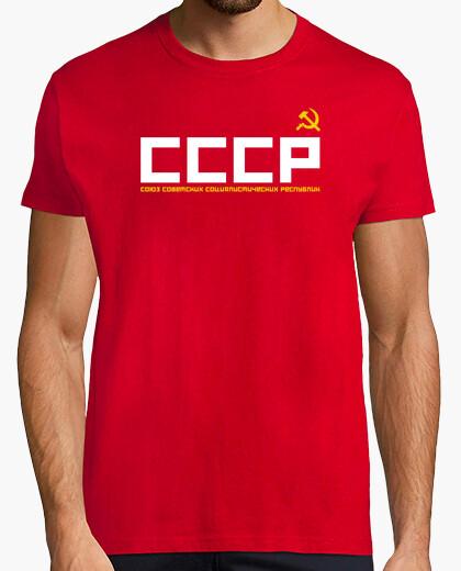 Camiseta CCCP (chico o chica)