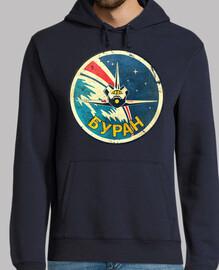 CCCP Classic Space Shuttle Emblem