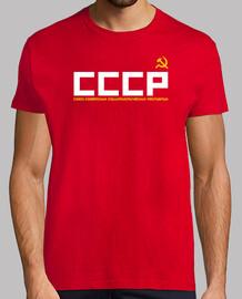 cccp (garçon ou fille)