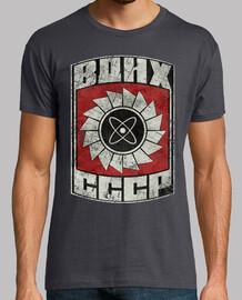 CCCP Nuke