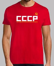 cccp (ragazzo o ragazza)