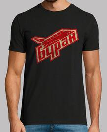 cccp soviétique bouclier bypah