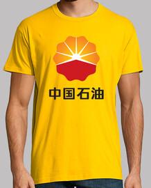 Chinese Rising Sun