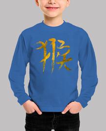 Chinese Zodiac Monkey Sign - Black Edit