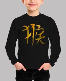 Chinese Zodiac Monkey Sign - Black Editi