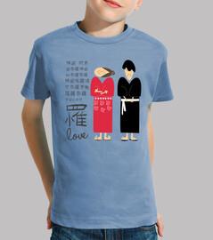 Chinois amoureux