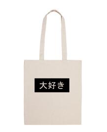 Daisuki - Bolsa tela 100% algodón