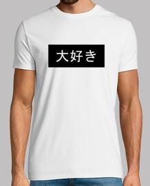 Daisuki - Hombre, manga corta, blanco, calidad extra