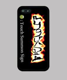 Dark Souls: Invocación   Texto
