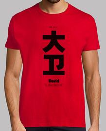 David (Black) Nombre en chino. Hombre, manga corta, rojo, calidad extra