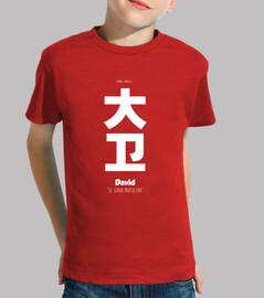 David (White) Nombre en chino. Niño, manga corta, rojo