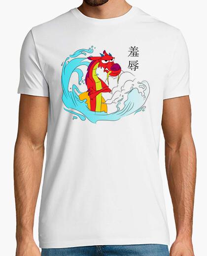 Camiseta Dishonor -  羞辱 - Deshonra