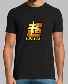 Dragon Ball Super camiseta (Personalizable)
