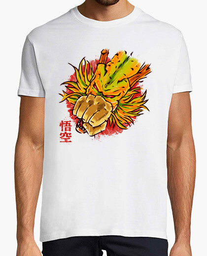 Dragon fist (ryu-ken) t-shirt